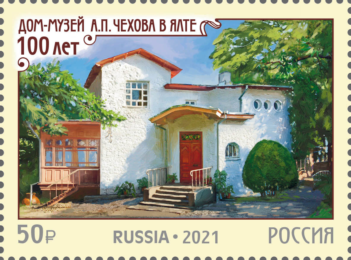 100th Anniversary of the House-Museum of Anton Chekhov in Yalta