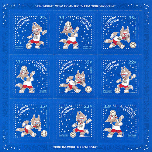 New Year postage stamps to be put into circulation featuring the 2018 FIFA World Cup Russia™ Official Mascot