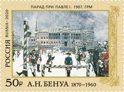150th birth anniversary of Aleksander N. Benois