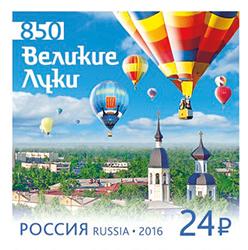 俄罗斯7月14日发行大卢克850周年邮票