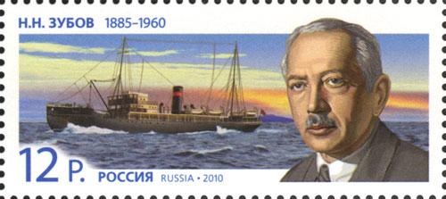 http://www.rusmarka.ru/files/1434.jpg