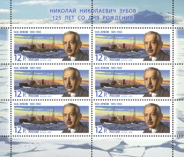 http://www.rusmarka.ru/files/1434list.jpg