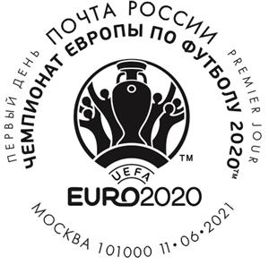 EURO 2020 European Football Championship