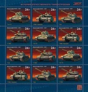 History of Domestic Tank Construction