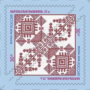 俄罗斯6月1日发行俄罗斯各民族传统刺绣图案邮票