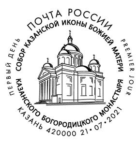 Cathedral of the Kazan Icon of the Mother of God of the Kazan Bogoroditsky Monastery