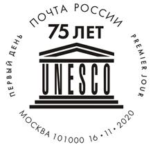 75th Anniversary of the UN Educational, Scientific and Cultural Organization