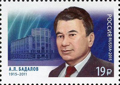 бадалов 19