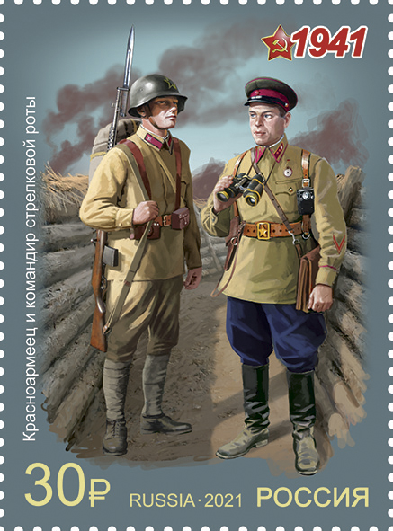 military uniforms of the Red Army and the Navy of the USSR
