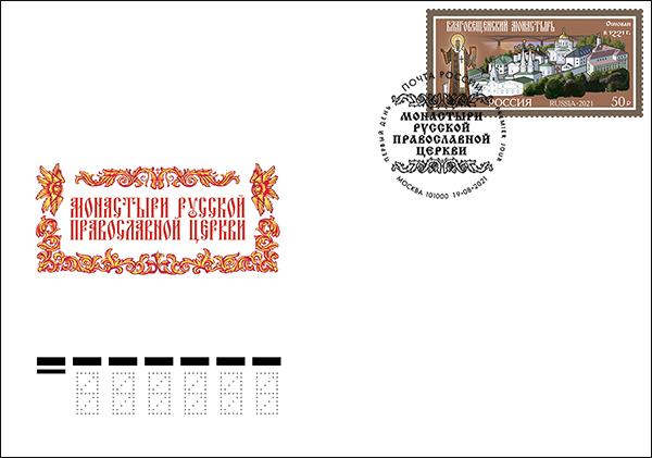 800 years of the Annunciation Monastery in Nizhny Novgorod