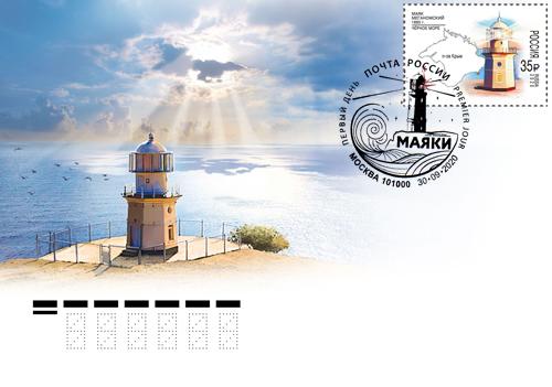 Meganom lighthouse