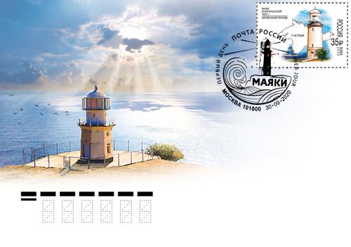 Yeni-Kale lighthouse