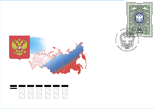 Tariff stamps