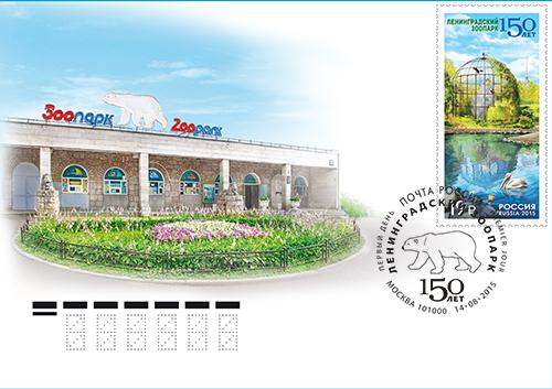 http://www.rusmarka.ru/files/sitedata/406/1455/af484656-8024-4a25-a158-d24be446e051.jpg