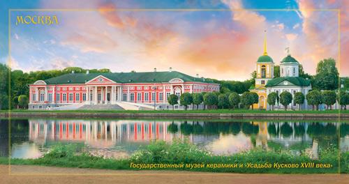 http://rusmarka.ru/files/sitedata/413/1497/2dbe7261-3c42-4fb9-bbd6-0369fe752eae.jpg