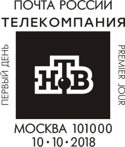 "TV company ""NTV"""