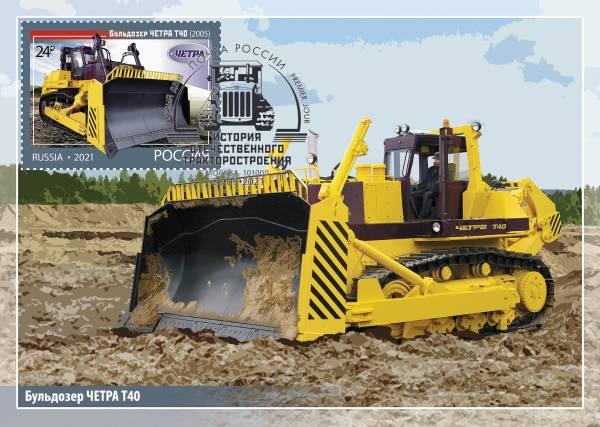 Crawler tractors